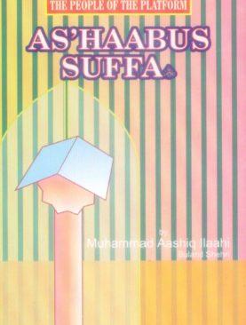 As Haabus Suffa