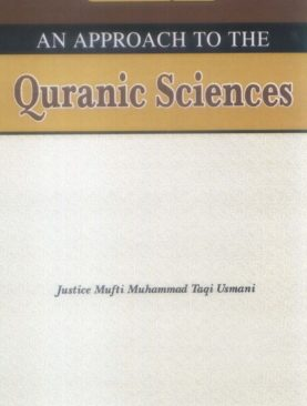 Uloomul Quran An Approach To The Quranic Science