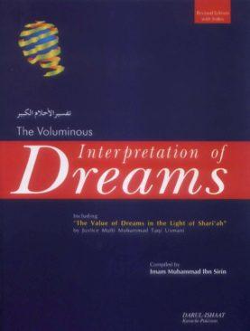 The Voluminous Interpretation of Dreams
