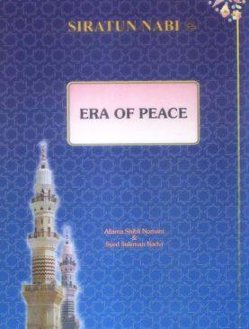 Siratun Nabi Era of Peace