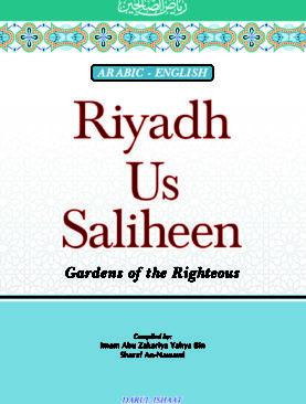 Riyadh Us Saliheen
