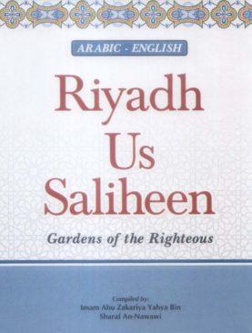 Riyadh Saliheen