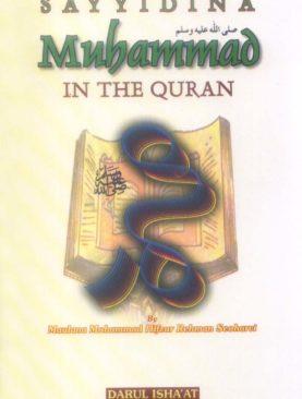 Sayyidina Muhammad