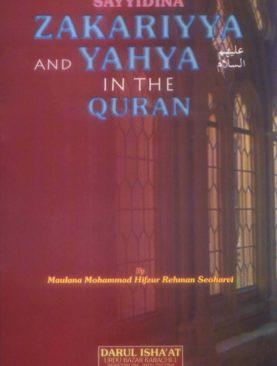 Sayyidina Zakariyya