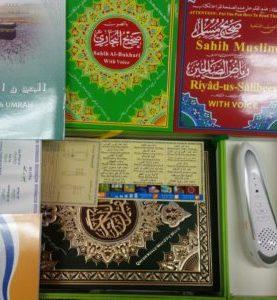 Digital pen Quran ( kanzul Iman )